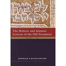 The Complete English-Hebrew, Hebrew-English Dictionary 5 Vols