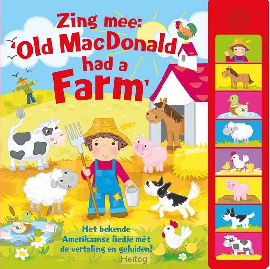 Zing mee: 'Old Mac Donald had a farm'